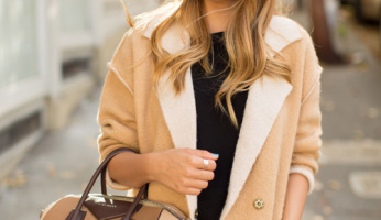 Best Blogger Look: Neutral Territory