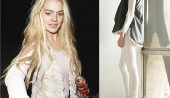 Lindsay Lohan Style! The Battalion's Vest At BoutiqueToYou.com!