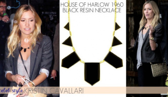 We Love The House of Harlow 1960 Necklace with Black Resin