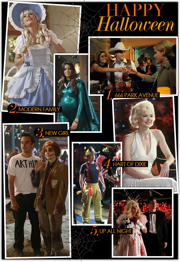Inspired By: Halloween - Celebrity Style and Fashion